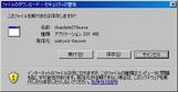 ダウンロード219a