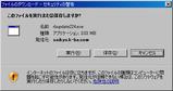 ダウンロードrbupdate224