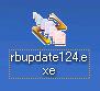 UPDATEアイコン124