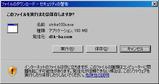 download_strike103s