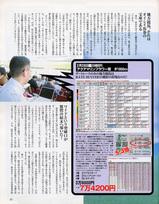 200705P05.jpg