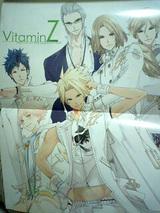 VitaminZポスター