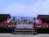 itskushima3