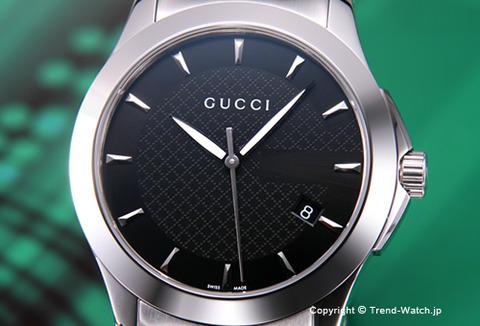 wa-guc-0117-a