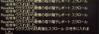 LinC0438
