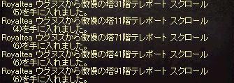 LinC0403