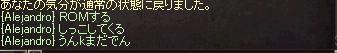 LinC0453