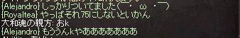 LinC0448