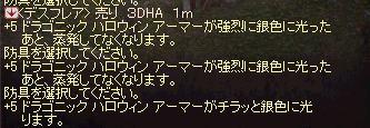 LinC0477