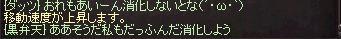 LinC0486