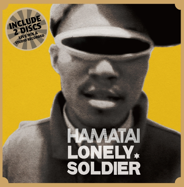 HAMATAI - LONELY SOLDIER jacket