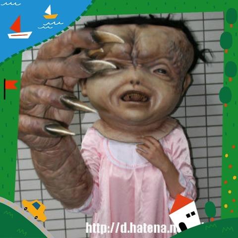 image%3A20113