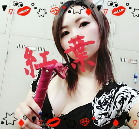 [画像:498f438a-s.jpg]