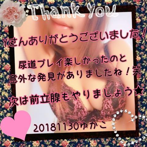 2018-12-01_01_58_28