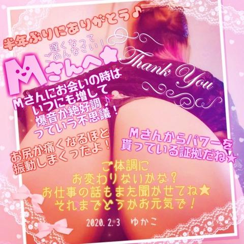 BeautyPlus_20200630154841507_save