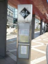 DSCN4522