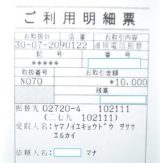 DSC_0173