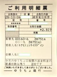 DSC_3256