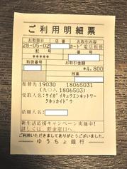 DSC_2930-05-02入金