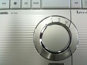 CF-W4タッチパッドAfter