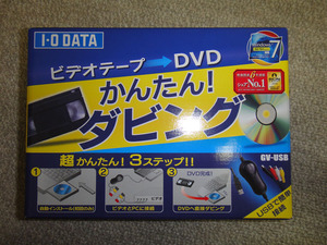 GV-USB
