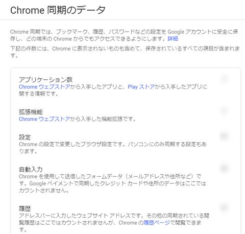 chrome08