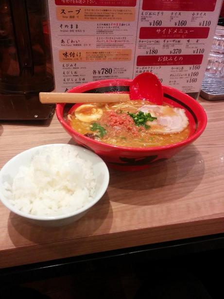 ichi_chito02