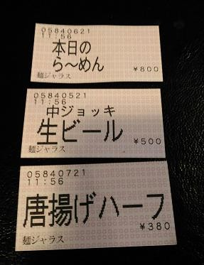 150520a02