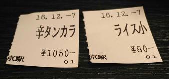161207T04
