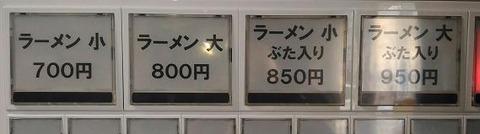 170727J03