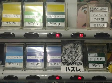 160912N02