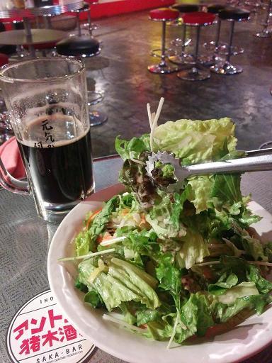 ant_salada