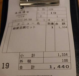 180324A05
