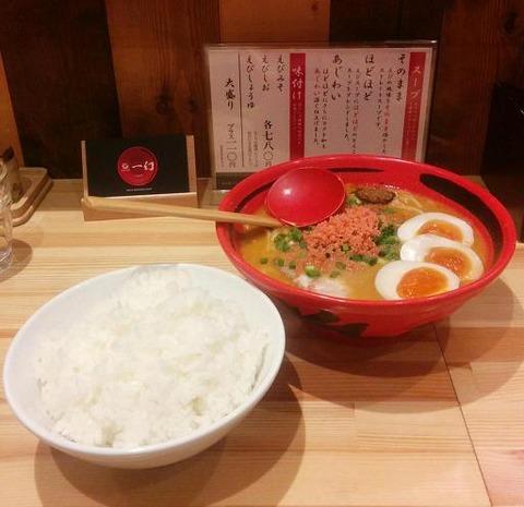 ichi_shin02