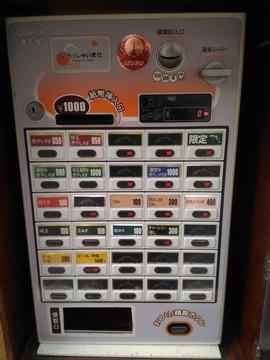 200330I2