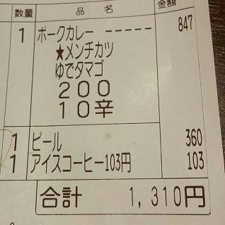 150802k07