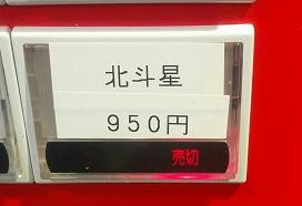 141102n04