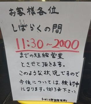 200502K2