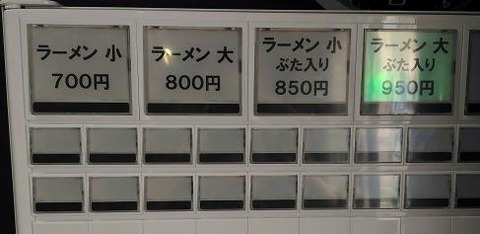 160930J02