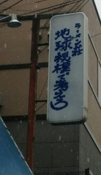 150213c09