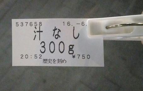 160609s02