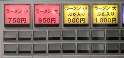 180831N02