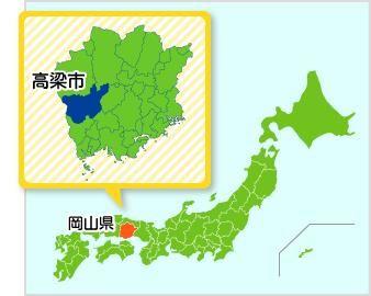 takahashi_map