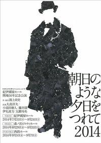 asahiyuuhi-thumb-650x919-35183