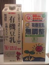 豆乳味比べ