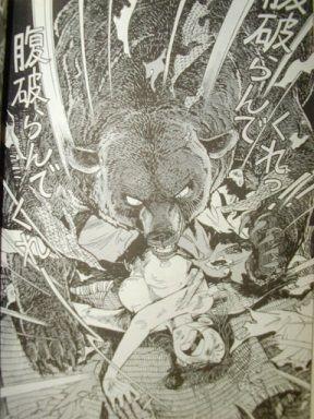 大川春義 - JapaneseClass.jp