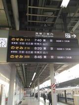 2018.02.24 東京レッスン!