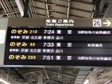 2020.10.24  東京レッスンDays