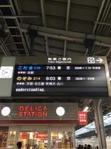 2018.09.29 東京レッスンDay