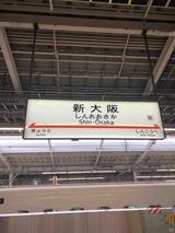 2020.01.12 今年最初の東京レッスンDay